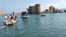 مسيرة مراكب بحرية جابت ميناء الصيادين والمرفأ القديم وصولا الى مرفأ صيدا الحديث تضامناً مع بيروت الجريحة