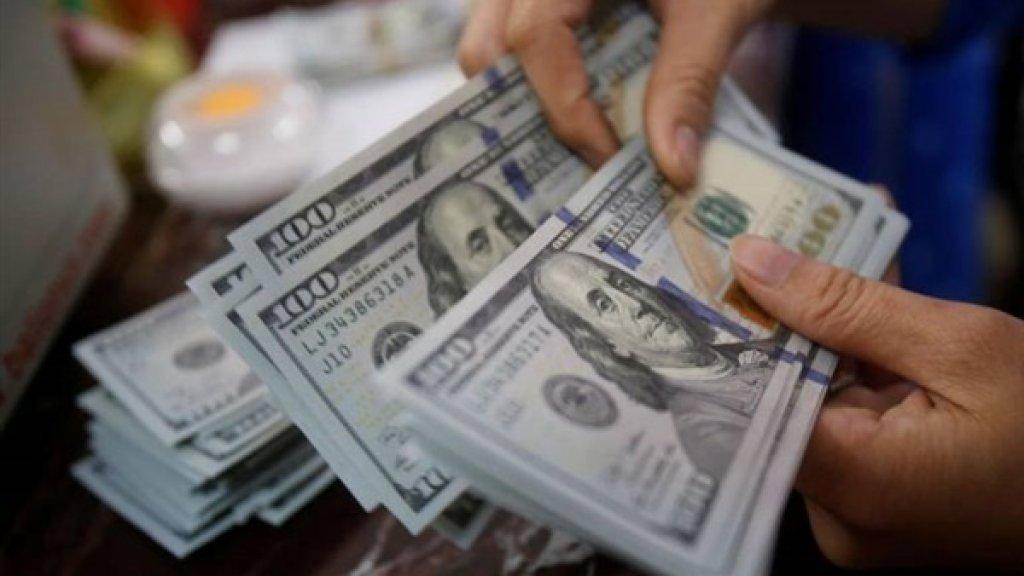 خبير اقتصادي يكشف: على المدى البعيد سنصل الى تحديد سعر صرف رسمي بـ4000 ليرة للدولار الواحد