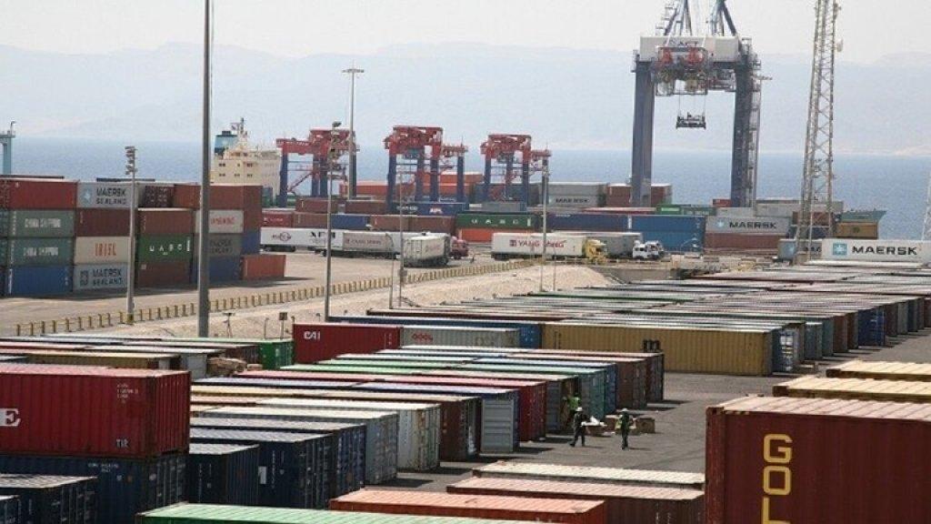 الأردن: 1500 طن نترات أمونيوم تصل العقبة شهرياً لكن لا تخزن في الميناء