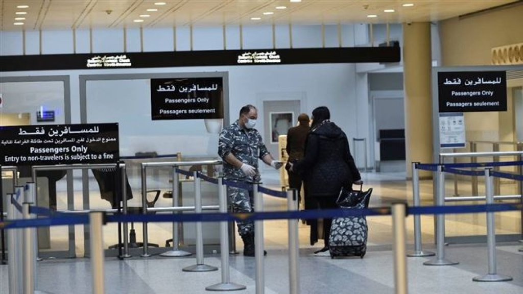 نتائج فحوصات كورونا  لرحلات وصلت إلى بيروت بـ 21/8: تسجيل حالة ايجابية واحدة