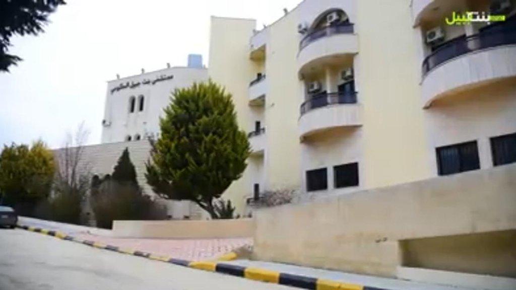 وزارة الصحة تعلن عن إفتتاح مركز توزيع أدوية الأمراض المستعصية في مستشفى بنت جبيل الحكومي