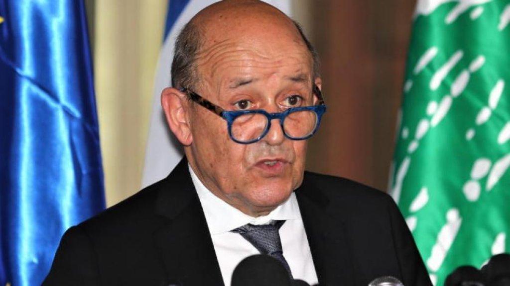 وزير الخارجية الفرنسي: من غير الممكن أن يستمر سياسيو لبنان بتقاعسهم وعلى السلطات اللبنانية تشكيل حكومة جديدة سريعا لأن الخطر اليوم هو اختفاء الدولة