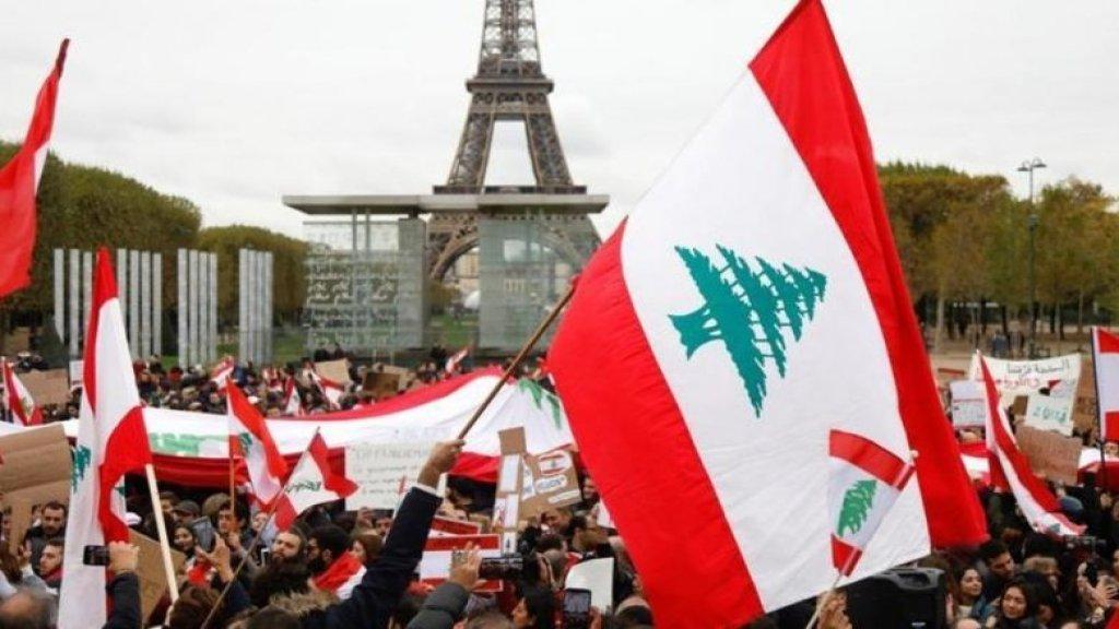 فرنسا ممتعضة....أوساط متابعة في باريس: في لبنان كثير من الأنانية وقليل من المسؤولية...كأنهم لم يتعلموا شيئاً من التجربة الماضية وهم لا يبالون بوضع بلدهم بينما هو على حافة الهاوية