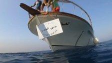 """بالفيديو/ اطلاق اسم الامام السيد موسى الصدر على مجموعة من فوارات """"ابار المياه العذبة في بحر صور"""""""