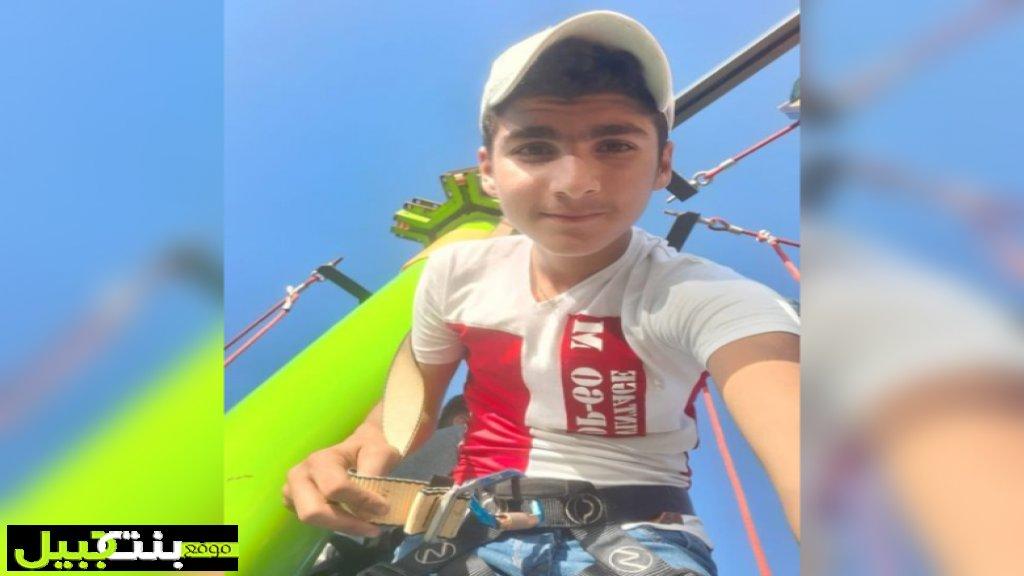 """ابن الـ14 سنة """"حسين محمد طوردي"""" من سكان رأس العين في صور لم يعد لمنزله منذ الأمس والأهل يناشدون"""