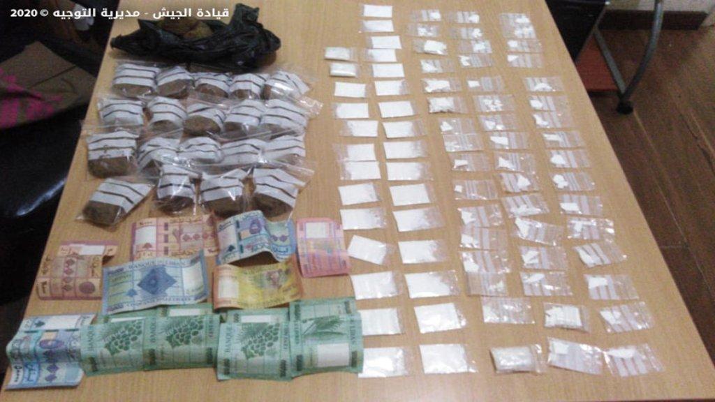 الجيش: توقيف شخص لإقدامه على ترويج المخدرات... و4 آخرين لسرقة سيارات وإدخالها إلى سوريا