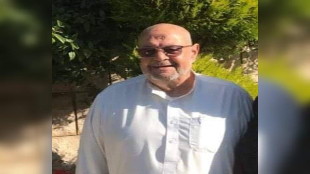رحيل نبيل لرجل صالح...في رثاء الحاج علي أحمد بيضون (أبو نزار)
