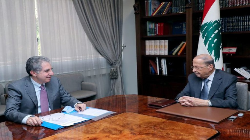 الرئيس عون يبحث مع وزير المال في حكومة تصريف الأعمال موضوع عقد التدقيق المالي الجنائي