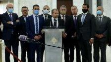 """""""التيار الوطني الحر"""": لن نشارك في الحكومة"""