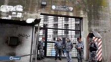 """قوى الأمن توضح ما يتم تداوله عن اصابات بسجن رومية... """"الوضع الصحي داخل السجن هو تحت السيطرة وأجريت خلال الـ24 ساعة الاخيرة فحوصات الـPCR لعدد كبير من السجناء"""""""