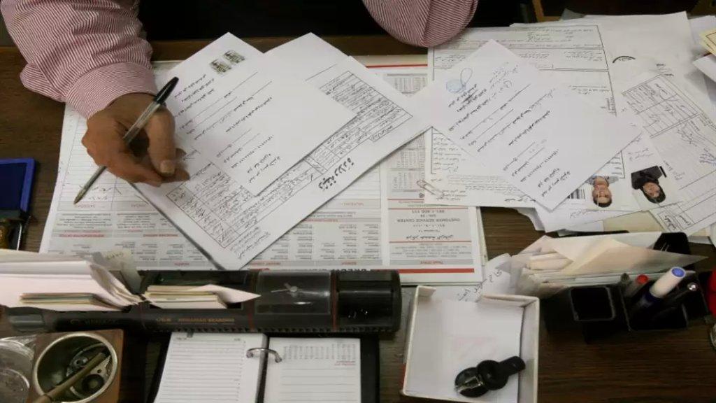 المديرية العامة للأحوال الشخصية تطلب ايقاف برنامج خدمة اخراج القيد الالكتروني بعد ما تبين أن عدداً من الموظفين لا يجيدون استعمال الحاسوب الى حين تمرس جميع الموظفين