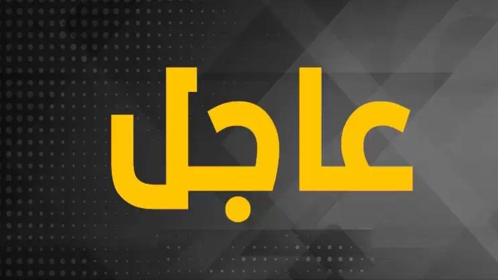 انفجار عبوة ناسفة مقابل البريد بمدينة رأس العين في سوريا وسقوط عدد من الشهداء والجرحى