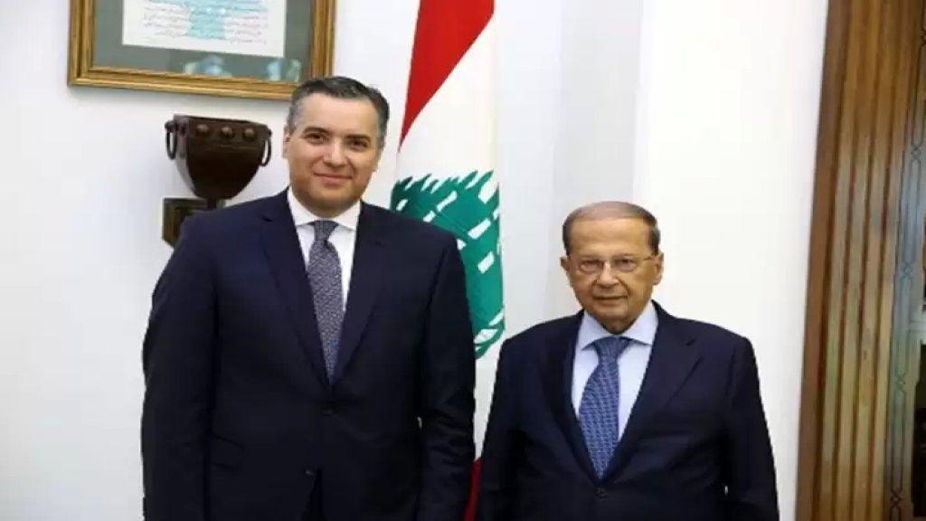 مصادر بعبدا للجديد: رئيس الجمهورية سوف يستمهل تشكيلة حكومة اديب غدا