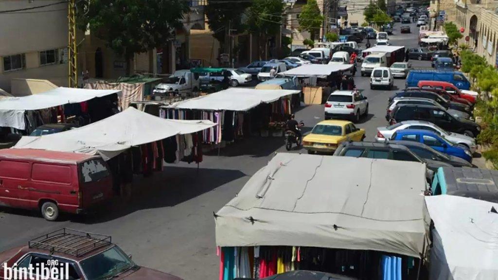 بلدية بنت جبيل تعلن عن إلغاء سوق الخميس لهذا الأسبوع للحد من انتشار كورونا