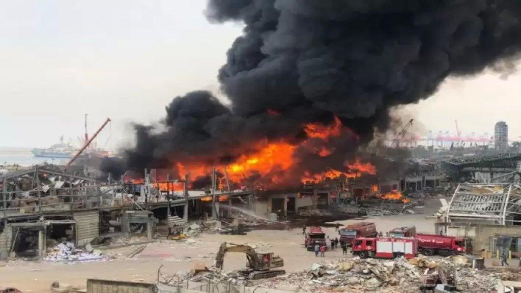 النائب العام الإستئنافي في بيروت إدعى على المتسببين بحريق مرفأ بيروت