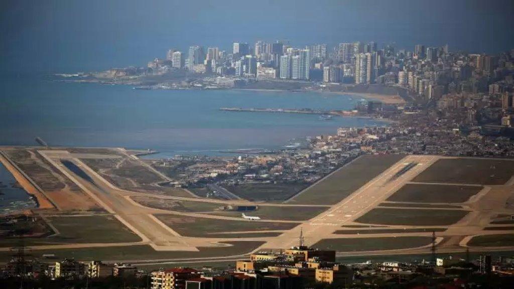 10 حالات ايجابية وصلت الى مطار بيروت...إليكم التفاصيل