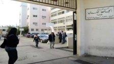 طلاب كليّة الحقوق والعلوم السياسيّة في الجامعة اللبنانيّة في جل الديب يناشدون لإلغاء الامتحانات بعد التثبّت من إصابة طالبين بكورونا