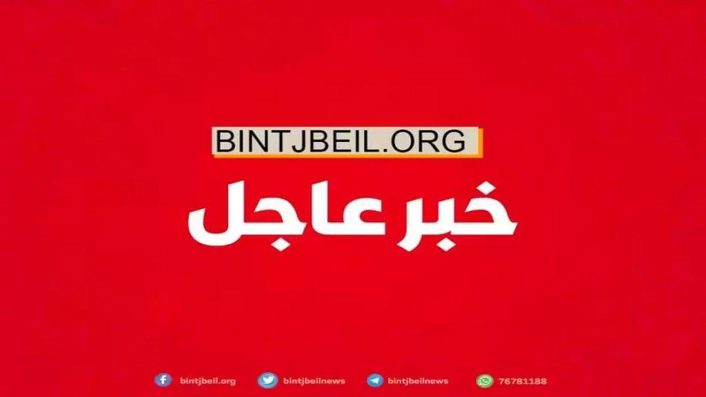 وزارة الصحة: 5 وفيات و 779 إصابة جديدة بالكورونا في لبنان