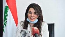 شريم: عندما تحدثنا عن 5 أيام للتحقيق كان المقصود التحقيق الإداري..الحكومة استقالت لأننا في الدرجة الاولى وفي اليوم الخامس، لم نحصل على تحقيق واضح ولم نملك أي حقيقة لإعطائها للبنانيين