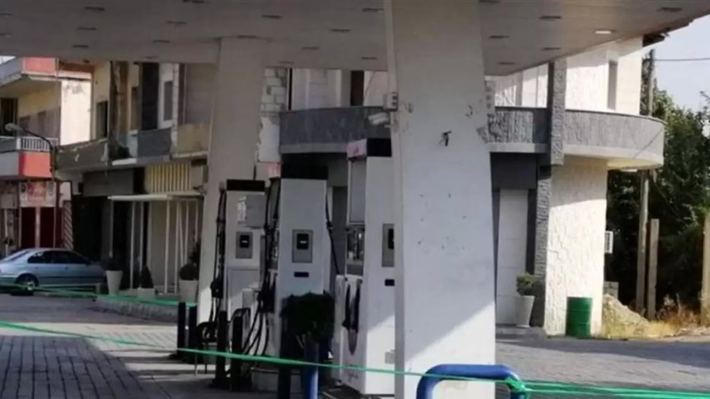 إنفراج بعد ازمة بنزين غير مسبوقة في بعلبك مع عودة عمليات التهريب