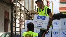 برنامج الأغذية العالمي يدعو المتضررين من انفجار المرفأ إلى التسجيل للحصول على مساعدات
