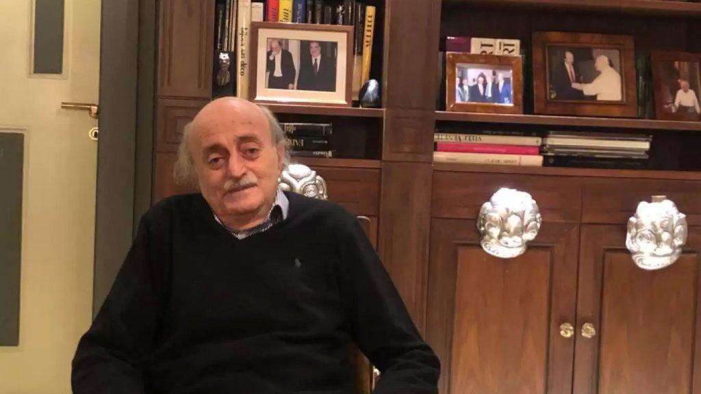 جنبلاط: آن الاوان لتسهيل التشكيل بعيداً عن الحسابات الضيقة فكل دقيقة تمر  ليست لصالح لبنان...لا تعطوا حكومة الوباء والكوارث الحالية مزيد من الوقت