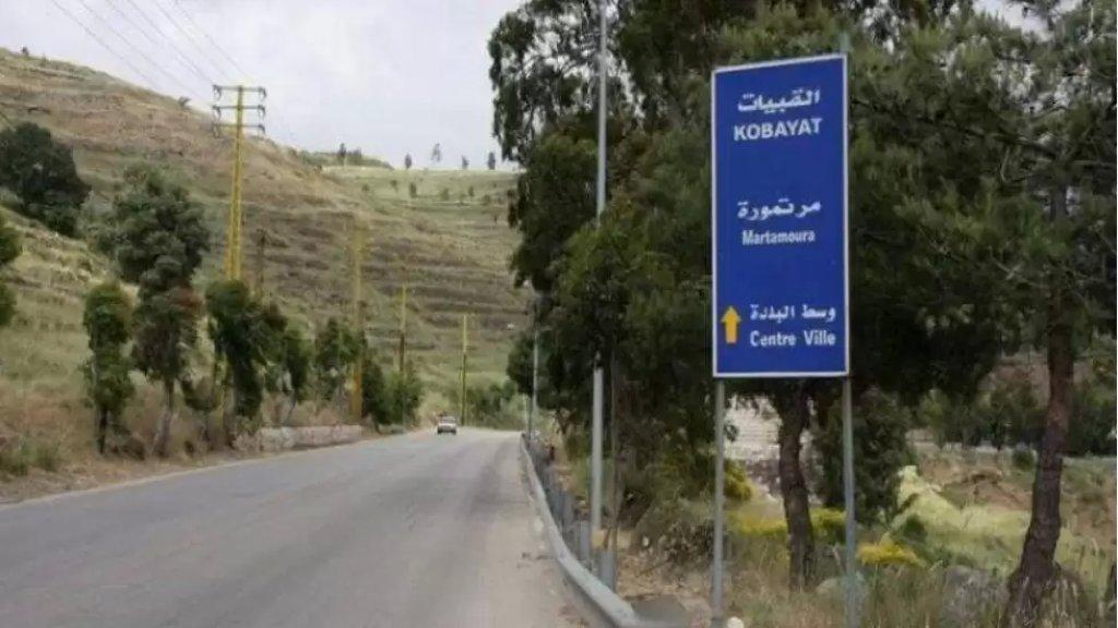 بسبب تفشي كورونا، بلدية القبيات: إقفال عام للبلدة حتى 4 تشرين الأول