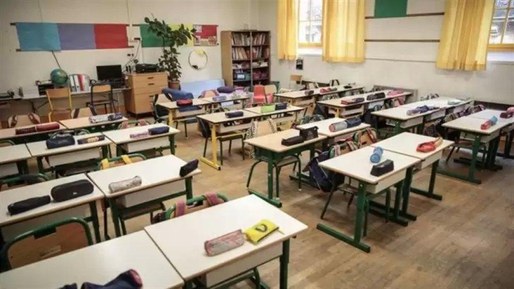 إصابة معلمتين بـ″كورونا″ في مدرسة في صيدا بعد أن خالطتا أخرى!