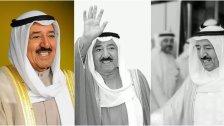 الديوان الأميري يعلن وفاة أمير الكويت والانسانية الشيخ صباح الاحمد الجابر الصباح أمير دولة الكويت