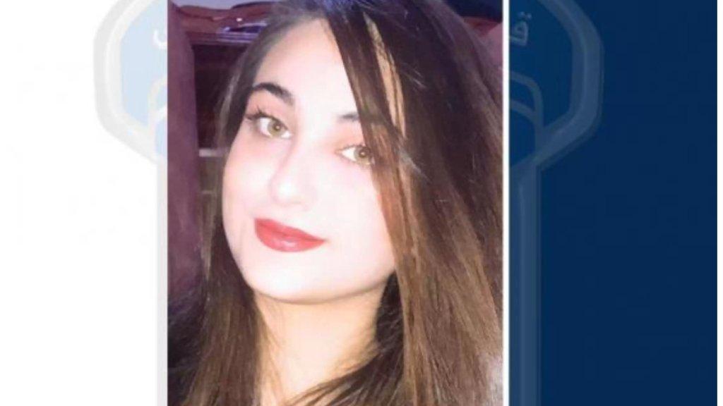 زينب الحلاني ابنة الـ 16 عاماً مفقودة... غادرت منزل ذويها الكائن في محلة الرويس ولم تعد وقوى الأمن تعمم صورتها