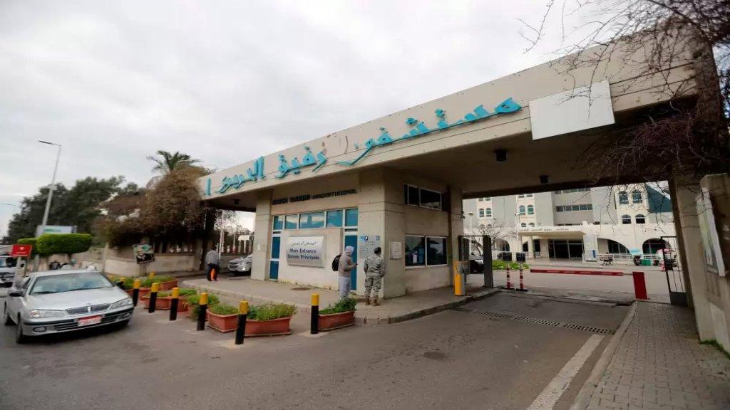 لا وفيات في مستشفى الحريري و27 حالة حرجة