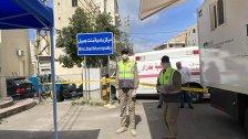 بلدية بنت جبيل تعلن عن إصابة أحد أبناء البلدة بفيروس كورونا وتطلب من المخالطين حجر أنفسهم فوراً والإتصال بالبلدية لمتابعة أوضاعهم الصحية