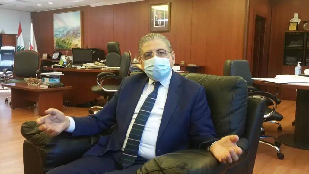 رئيس الجامعة اللبنانية يعلن إقفال وحدات وفروع ومراكز الجامعة اللبنانية وتحديد يومي عمل في الإدارة المركزية