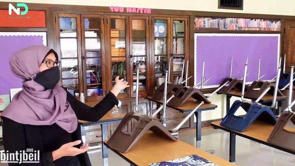 بالفيديو/ التعليم عن بعد في مدينة ديربورن - ميشيغن..ما هي التحديات والصعوبات والإيجابيات؟