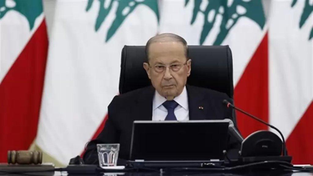 الرئيس عون: الدولة الضعيفة يحكمها حتماً أقوياء ولكنهم لا يقيمون وزناً للدستور ويتجاهلون القوانين فيزدادون قوة ويزداد ضعف الدولة