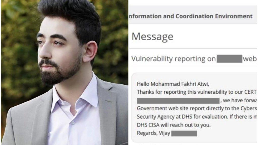 الشاب محمد عطوي ابن الـ23 عاما يكتشف ثغرة من أخطر الثغرات في تاريخ وزارة الصحة الأميركية وتمّت إحالتها إلى وزارة الأمن الداخلي الأميركي!