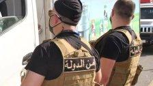 عناصر من أمن الدولة تسيّر دوريات منذ الصباح في صيدا لمراقبة الصرافين وملاحقة المتلاعبين لا سيما المتجولين منهم