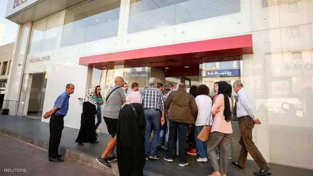 لبنان على خطى الصومال...88% من الودائع غير موجودة والدولار سيتجاوز الـ 20 ألفا! (الجمهورية)