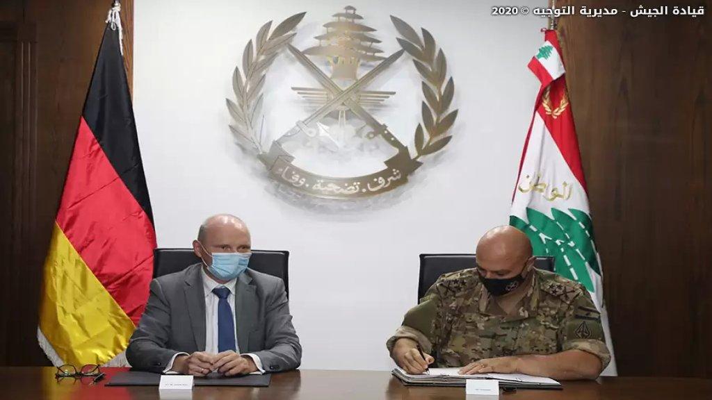 الجيش يوقع بروتوكول لإعادة إعمار قاعدة بيروت البحرية بعد تضررها نتيجة انفجار مرفأ بيروت مع ألمانيا