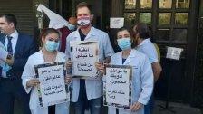 غضب الصيادلة...إضراب تحذيري لأصحاب الصيدليات شهدته مختلف المناطق لمطالبة الشركات الموزعة بتسليم الكميات اللازمة من الأدوية