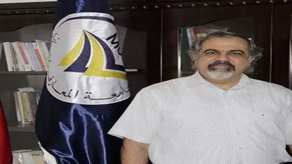 تنويه عالمي.... البروفيسور اللبناني حسين حجازي نال المرتبة 33 عالمياً من بين 668 ألف مدقق!