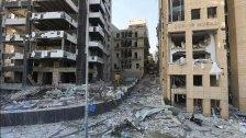 600 دولار مساعدة نقدية من الـunhcr لـ11500 عائلة متضررة بشكل طفيف من انفجار مرفأ بيروت!