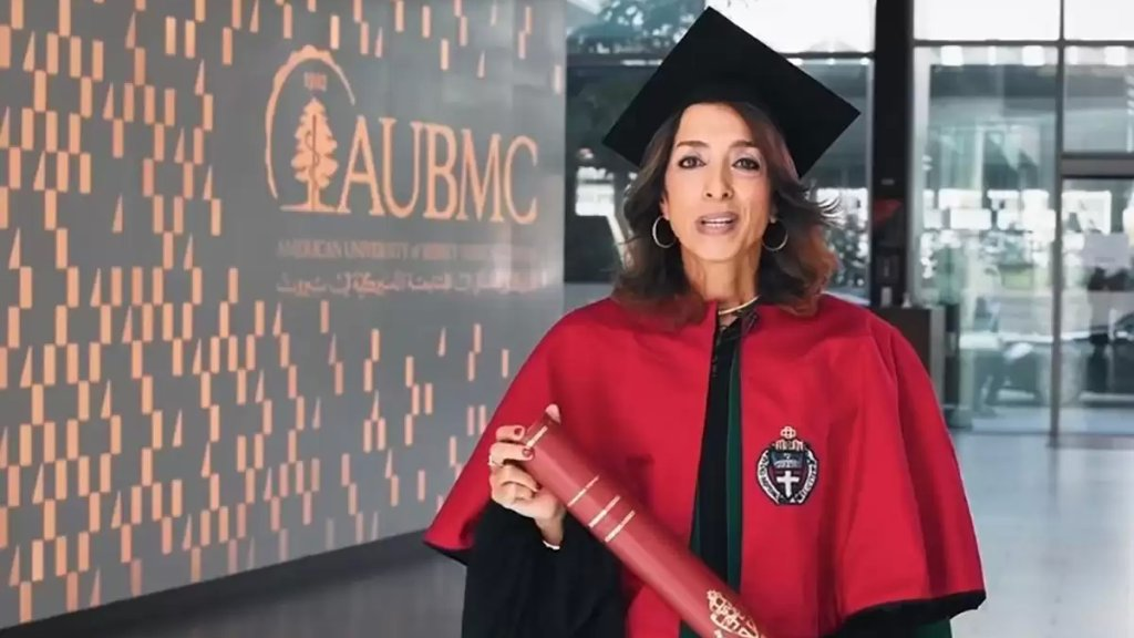 جامعة هولندية تكرم الطبيبة اللبنانية سهى كنج...خبيرة ورائدة في مجال مكافحة العدوى في الشرق الأوسط