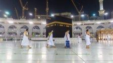 المسجد الحرام والمسجد النبوي يستعدان لاستقبال 220 ألف معتمر و560 ألف مصلٍ وسط إجراءات احترازية مشددة