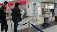 وزارة الصحة تعلن تسجيل 57 حالة كورونا على متن رحلات وصلت إلى بيروت في 15 و16 الجاري