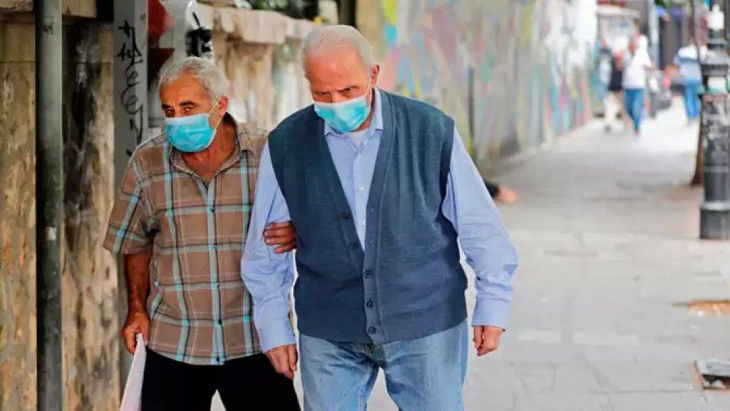 """""""تسجيل حالتي وفاة بكورونا و31 إصابة حرجة لدينا""""... إليكم تقرير مستشفى الحريري"""