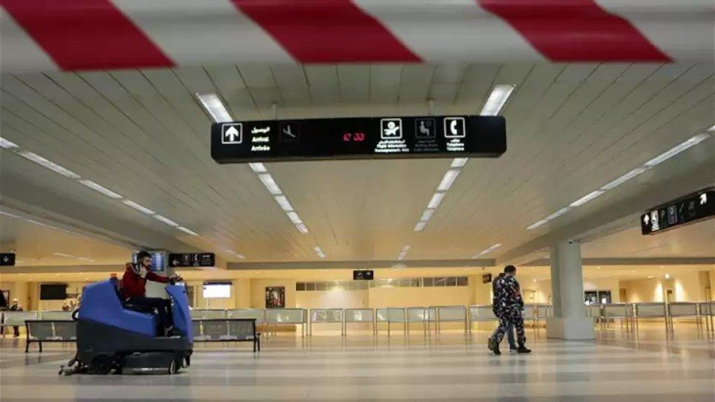 الوكالة الوطنية: الأمن العام أوقف اليوم شبكة تهريب لبنانيين وفلسطينيين إلى اسبانيا  وأفراد منها يعملون في مراكز مختلفة في مطار بيروت