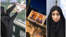 """بعد إلقاء السلطات العراقية القبض على """"الأم"""" التي رمت بأبنائها من أحد الجسور في نهر دجلة...ردات فعل غاضبة تجتاح مواقع التواصل الإجتماعي!"""