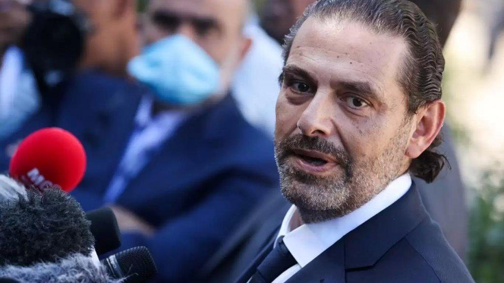الإستشارات النيابية ستجري الخميس وسيكلف سعد الحريري خلالها بمجموع أصوات يتراوح بين 65 و70 صوتاً (الجديد)