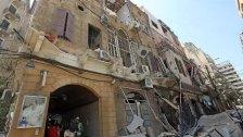 محافظ بيروت عن حجمَ خسائر انفجار المرفأ: تفوق الـ7.4 مليار دولار والأبنية التراثية خط أحمر